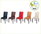 {{ 海中天時尚傢俱 }} C10  摩登時尚 餐椅系列 490-06  約翰餐椅