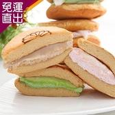 預購-味福 冰Q知心銅鑼燒(抹茶) 9入/盒【免運直出】