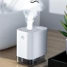 酒精噴霧器 小家電霧化器自動感應噴霧機消毒機車載加濕器 1995新品上市