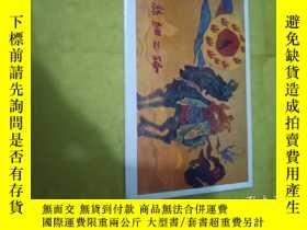 二手書博民逛書店絲綢之路罕見紀念郵票帶郵戳明信片 8張全 實物拍攝 如圖Y258
