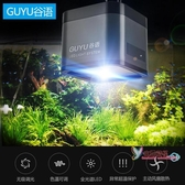 魚缸燈 LED水草燈水族箱燈草缸燈全光譜LED支架燈可調色溫T