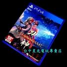 【PS4原版片 可刷卡】 侍道外傳 刀神 【中文版 中古二手商品】台中星光電玩