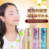 金屬便攜納米噴霧補水儀器臉部保濕SMY5385【極致男人】