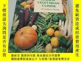 二手書博民逛書店CHINESE罕見VEGETARIAN CUISINE 中國素食譜Y203582