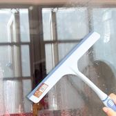 擦玻璃神器家用玻璃刮擦窗器擦窗戶搽刮桌子刮水器刮玻璃刷的刮子【快速出貨限時八折】