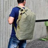 登山背包 雙肩包戶外旅行水桶背包帆布登山運動超火個性大容量行李包【感謝祭快速出貨八折】