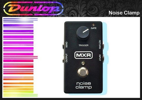 【小麥老師 樂器館】Dunlop MXR M-195 M195 Noise Clamp 雜訊消除 單顆 效果器