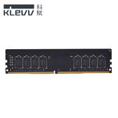 KLEVV 科賦 DDR4 2666 16G 桌上型記憶體 【刷卡含稅價】