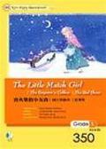 (二手書)賣火柴的小女孩(25K +1CD)