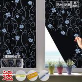 玻璃遮光貼紙不透光窗戶貼紙隔熱膜遮陽防曬臥室擋防光窗花門 五個基本款 滿千89折