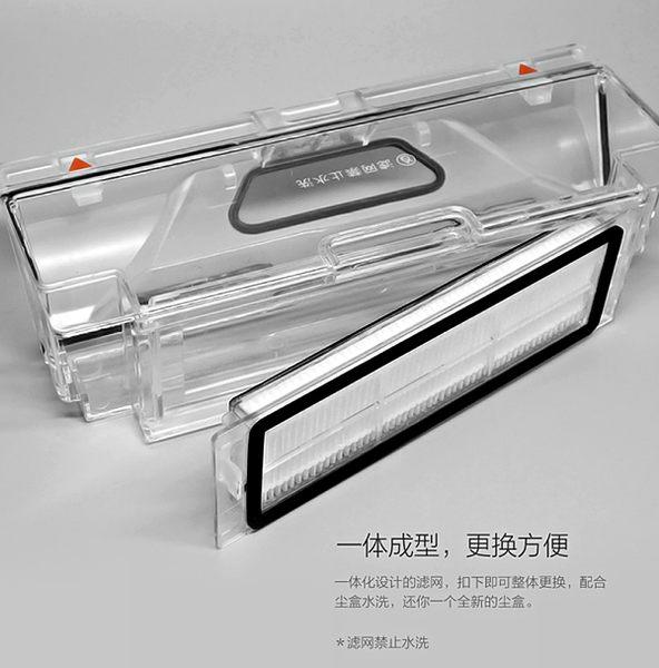 【coni shop】米家掃地機器人塵盒濾網 小米掃地機器人 專用耗材 塵盒濾網 吸塵器 配件