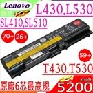 LENOVO T410 電池(原廠超長效)-T410I,T510,T510I,W510,L430,SL410,42T4235,42T4753 ,42T4751,42T4755