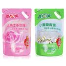 【真柑淨】頂級香水酵素洗衣凝露 環保補充包 洗衣精 2000g  (OS小舖)