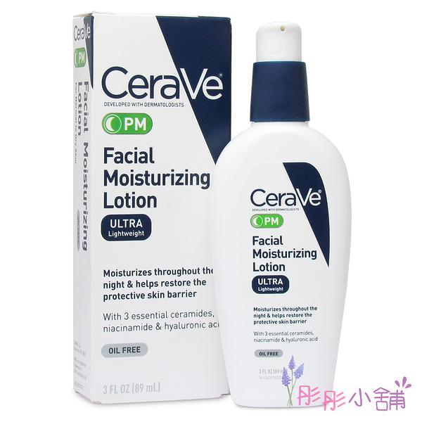 【彤彤小舖】Cerave PM 臉部 玻尿酸修復晚霜 3oz (89ml) 美國品牌