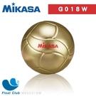 MIKASA 紀念金球 紀念金排球 合成皮排球 收藏用球 簽名用球 展示用球 金黃色 5號 MKVG018W 原價2000元