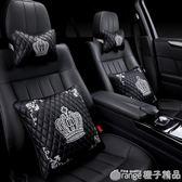 汽車頭枕車載車用冰絲頸枕座椅頸椎枕頭一對護頸靠枕車內飾品用品 橙子精品