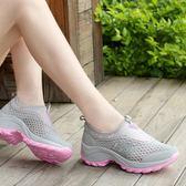 夏季透氣登山鞋女增高徒步鞋厚底戶外鞋防滑旅游鞋網面越野跑鞋女