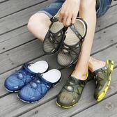 洞洞鞋男士防滑軟底沙灘鞋拖鞋潮流正韓個性海邊夏季時尚外穿涼鞋