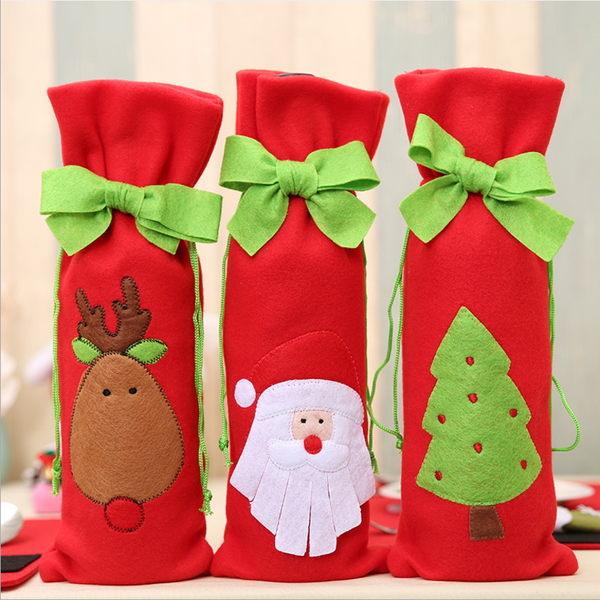 聖誕節紅酒瓶套 帶綠色蝴蝶結刺繡圖案紅酒袋聖誕紅酒袋聖誕老人─預購CH2561