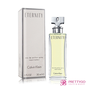 Calvin Klein CK Eternity 永恆女性淡香精(30ml) EDP-香水航空版【美麗購】