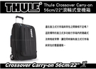 "∥MyRack∥ 都樂 Thule Crossover Carry-on  56cm/22""滾輪式登機箱  黑 三合一"