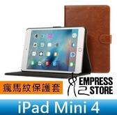 【妃航】iPad Mini 4 復古 瘋馬紋 隱形 磁扣 插卡/收納 平板 側翻/二折/支架 皮套/保護套/保護殼
