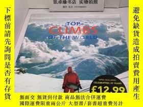 二手書博民逛書店TOP罕見CLIMBS OF THE WORLD 世界頂級攀登Y