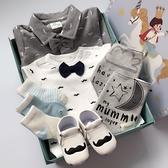韓版新生嬰兒滿月百天周歲紳士馬甲長袖男寶寶新生兒純棉衣服禮盒 童趣潮品