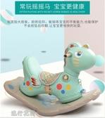 搖搖馬-木馬兒童玩具搖搖馬帶音樂大號加厚塑料小寶寶1-2周歲禮物YJT 交換禮物