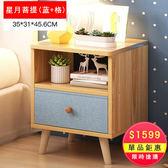 床頭櫃北歐簡約現代床頭收納櫃以內床邊小櫃子經濟型【快速出貨82折優惠】