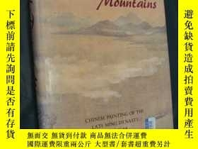 二手書博民逛書店Distant罕見Mountains: Chinese Pain