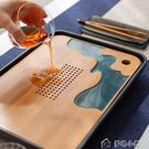 茶盤家用簡約功夫茶具日式干泡茶臺客廳儲水竹制托盤現代茶海套裝 多色小屋YXS