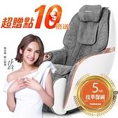 Mini 玩美椅 Pro 沙發按摩椅(貓抓皮款) TC-297 (2色選)