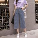 牛仔褲女2021春夏季新款韓版寬鬆顯瘦高...