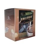 【力代】無糖金牌2合1 咖啡 (17gx20入)