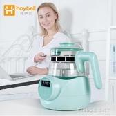 溫調奶器嬰兒熱水壺玻璃泡奶粉全自動智慧沖奶機溫奶器暖【1995新品】