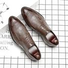 特大碼男士皮鞋45軟底商務正裝鞋46透氣休閒鞋47英倫加大號男鞋48「時尚彩虹屋」