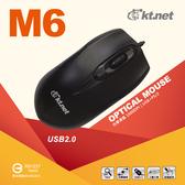 [富廉網]【KTNET】M6 有線光學滑鼠 1600DPI USB+PS2