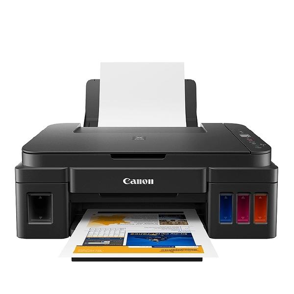 【限時促銷】Canon PIXMA G2010 原廠大供墨複合機 不適用登錄活動