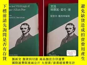 二手書博民逛書店Selected罕見Writings Of Edgar Allan Poe《埃德加,艾倫,坡 文選》Y6010