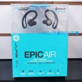 平廣 JLab Epic Air 藍芽耳機 台灣公司貨保結帳特門市展售中 耳掛耳道式 真無線 另售COWON CF2
