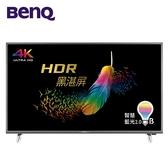 [BenQ 明基]55型護眼4K HDR液晶顯示器+視訊盒 E55-700+DT-180T
