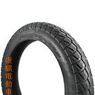 16 X 3.0 高速胎 固滿德 GMD (2.75-12) G103 電動車 輪胎【康騏電動車】電動車維修