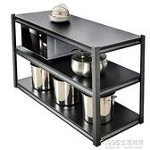 廚房置物架多層落地式微波爐電器架子4收納儲物鍋架三層烤箱貨架 1995生活雜貨NMS