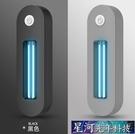 消毒棒 消毒燈便攜式LED紫外線殺UV菌燈家用usb手持消毒棒滅菌馬桶消毒器 星河光年