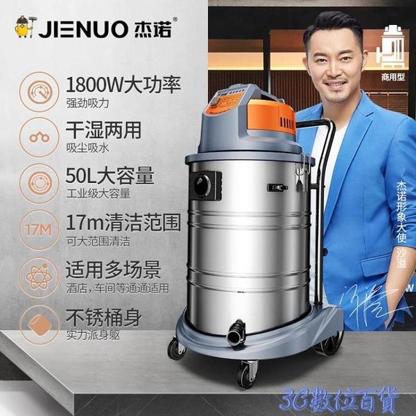 杰諾強力大功率商用工業用工廠車間大型吸塵器酒店裝修洗車吸塵機 MKS快速出貨