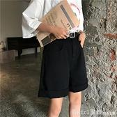 韓版夏季學院風休閒寬鬆直筒闊腿牛仔短褲子女潮 俏girl