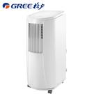 [GREE 格力]3-4坪 冷專型移動式冷氣 適用免安裝 GPC08AK