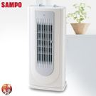 【SAMPO聲寶】直立陶瓷式定時電暖器 HX-YB12P