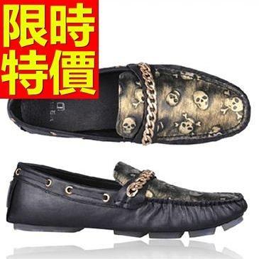 男皮鞋-英倫風流行休閒懶人男樂福鞋2色59p43[巴黎精品]